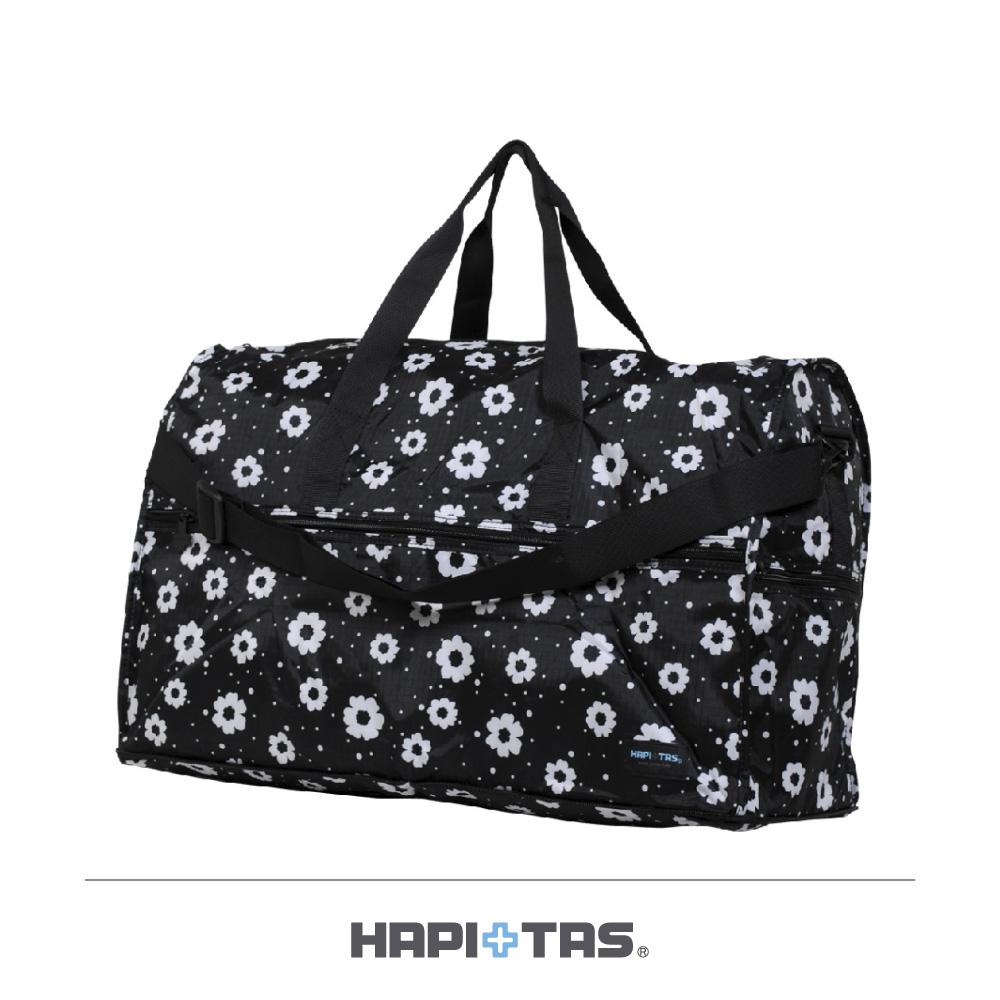 日本HAPI+TAS 大摺疊旅行袋 摩登花朵黑