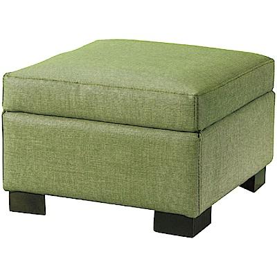 綠活居 莫巴比時尚耐磨貓抓皮革休閒椅凳(三色)-50x50x40cm免組