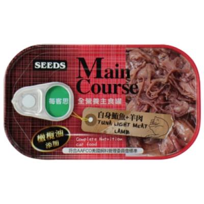 Seeds 聖萊西-Main Course每客思全營養主食罐-白身鮪魚+羊肉NEW升級配方(115gX24罐)