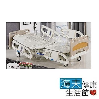 海夫 耀宏 YH306 高級電動醫療床(3馬達)含蓄電功能