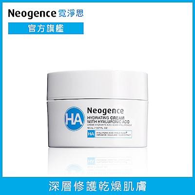(盒損良品)霓淨思 玻尿酸保濕乳霜50ml
