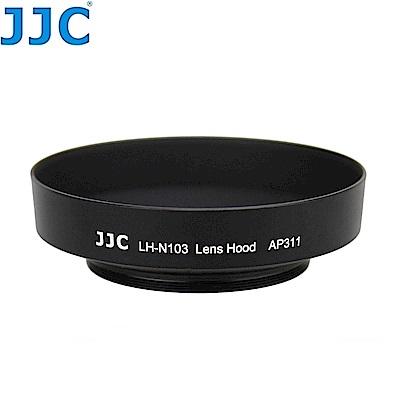 JJC副廠NIKON遮光罩HN-N103