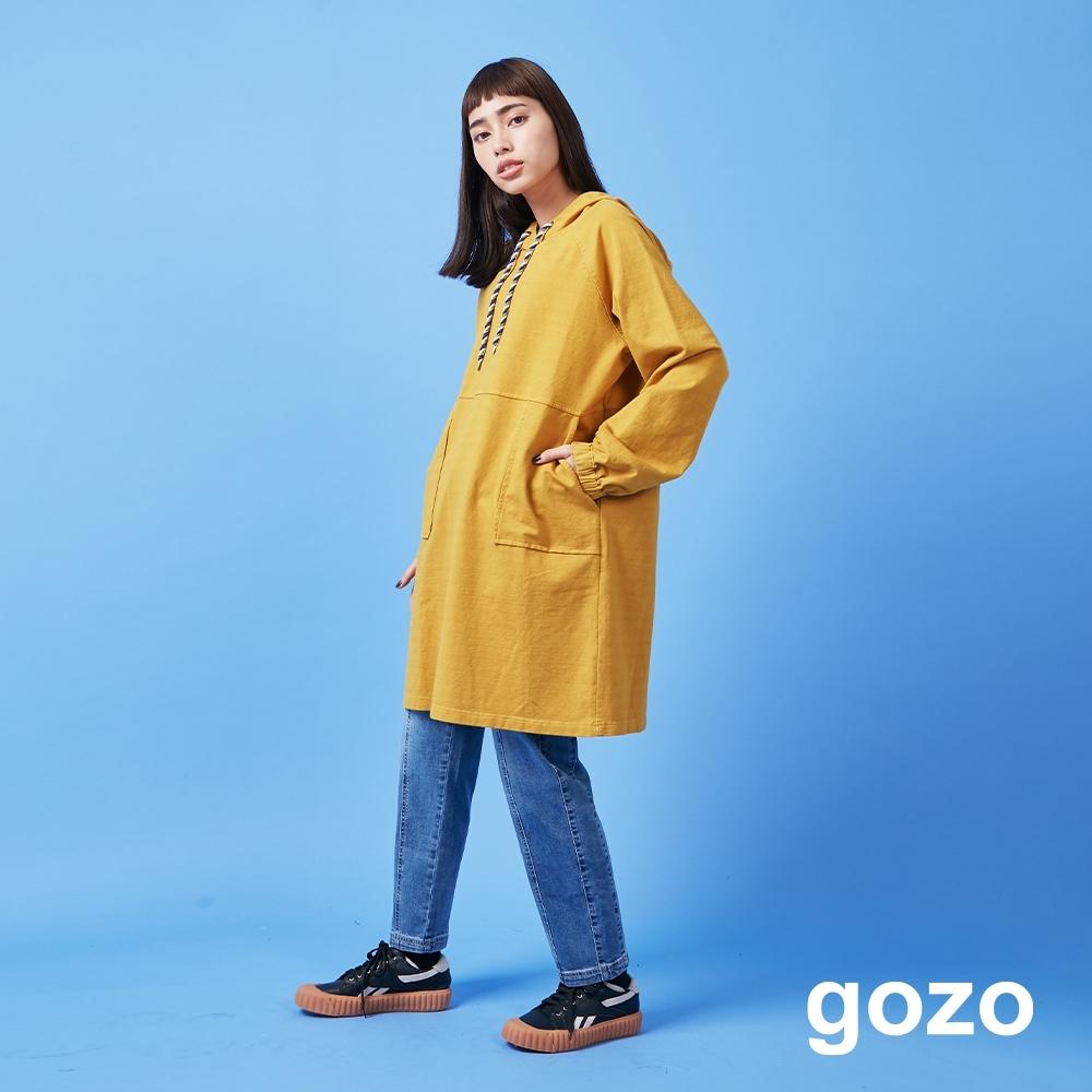 gozo 針織牛仔長版連帽上衣(二色)