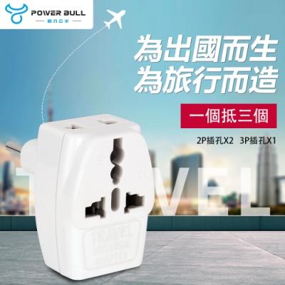 【POWER BULL動力公牛】UTA-83 歐規小圓3插萬國轉換插頭