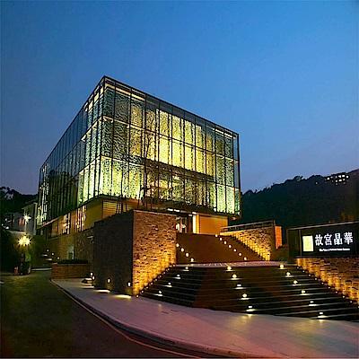 台北故宮晶華 平日晚餐熱饌港點雙人吃到飽