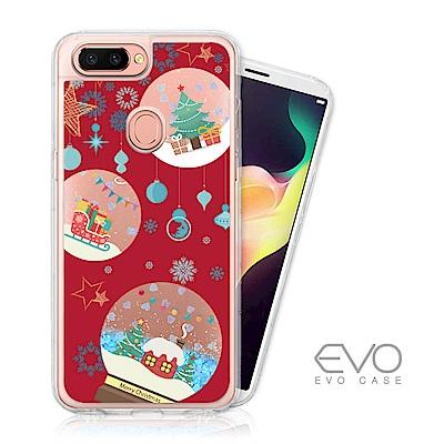 EVO CASE OPPO R11s+ 耶誕特輯藍色閃粉亮片流沙手機軟殼-星星水晶球