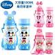 【優貝選】迪士尼/三麗鷗卡通圖案兩用式 保冷 保溫 兒童水壺(500ML) product thumbnail 1