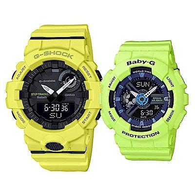 CASIO擁抱自然愛之戀黃綠混搭風格情侶錶(GBA-800-9A+BA-110PP-3A)