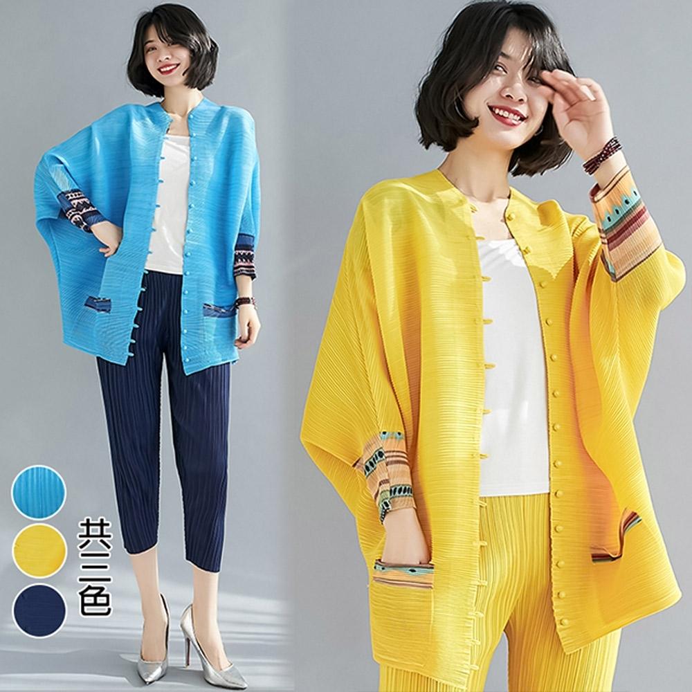 【KEITH-WILL】(預購)爆推甜美氛圍壓褶外套(共3色) (黃色)
