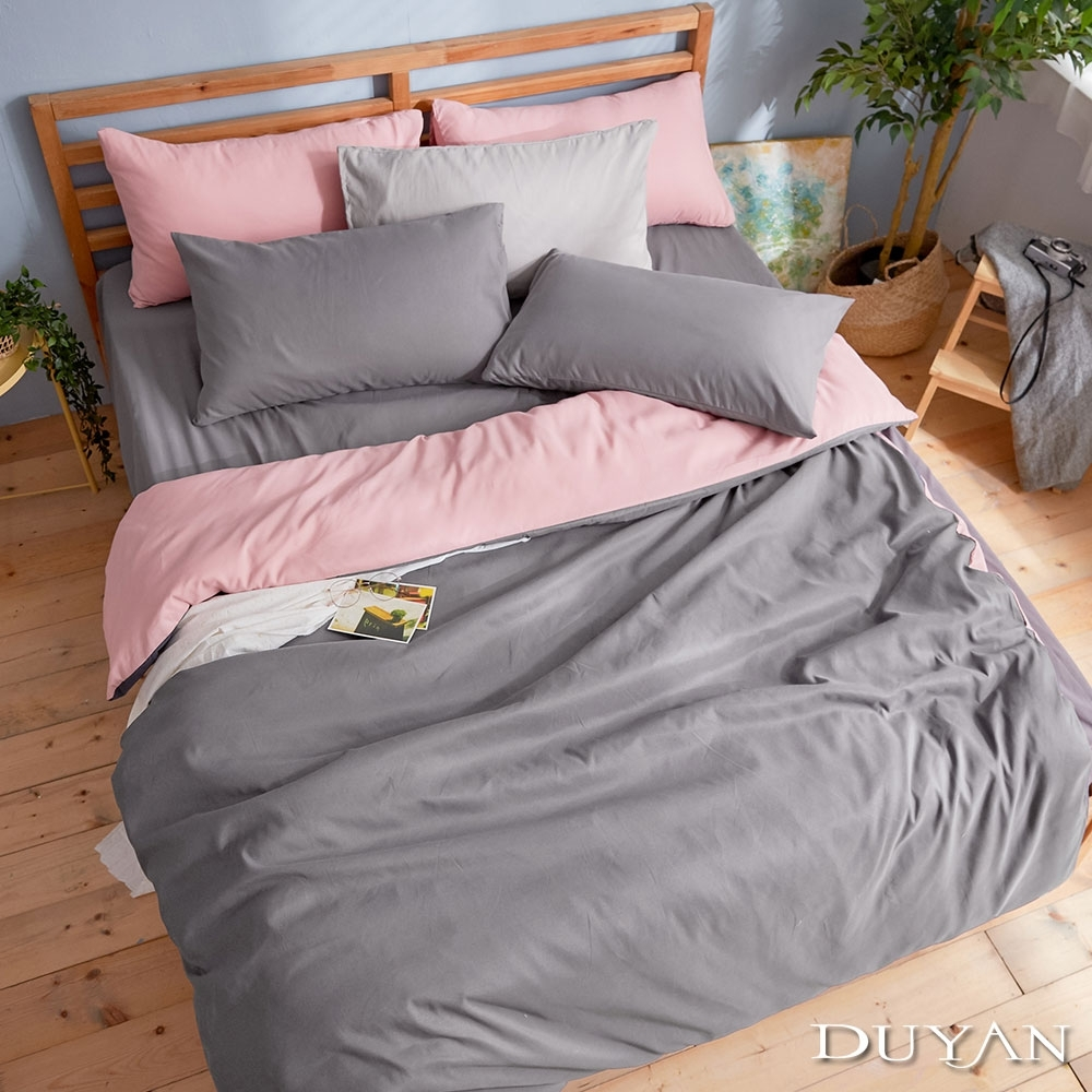 DUYAN竹漾-芬蘭撞色設計-雙人四件式舖棉兩用被床包組-粉灰被套 x 炭灰色床包 台灣製