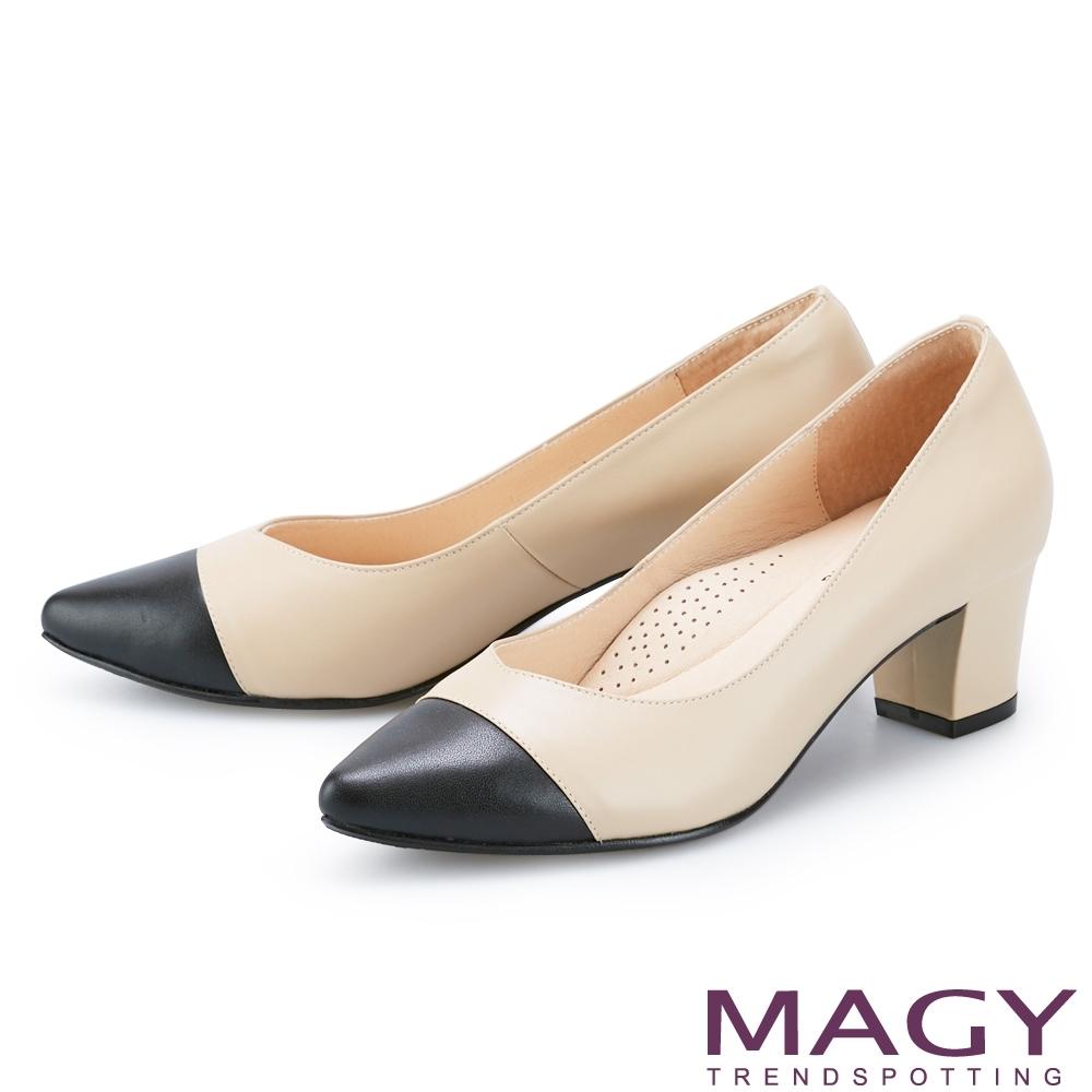 MAGY 素面真皮拼接尖頭 女 中跟鞋 杏色