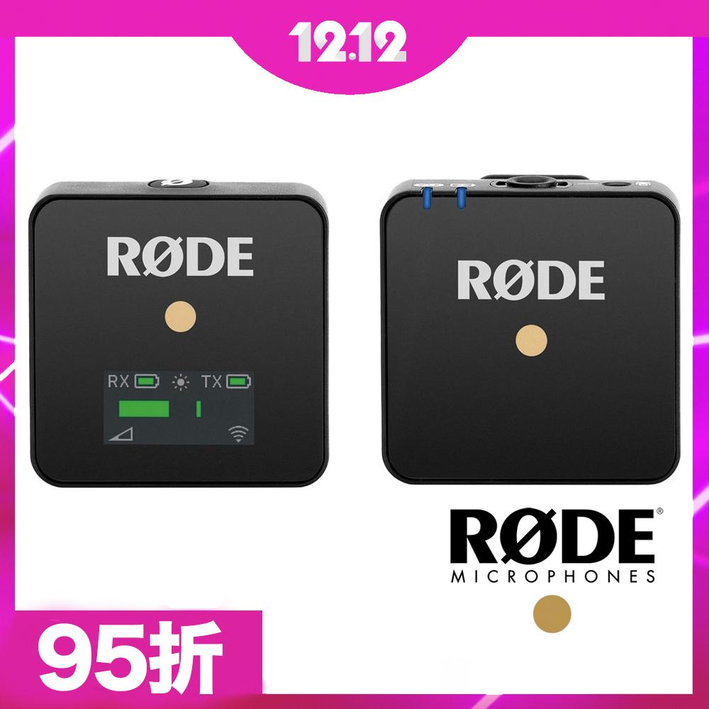 RODE 羅德 Wireless GO 小型無線麥克風 2.4GHz RDWIGO 公司貨