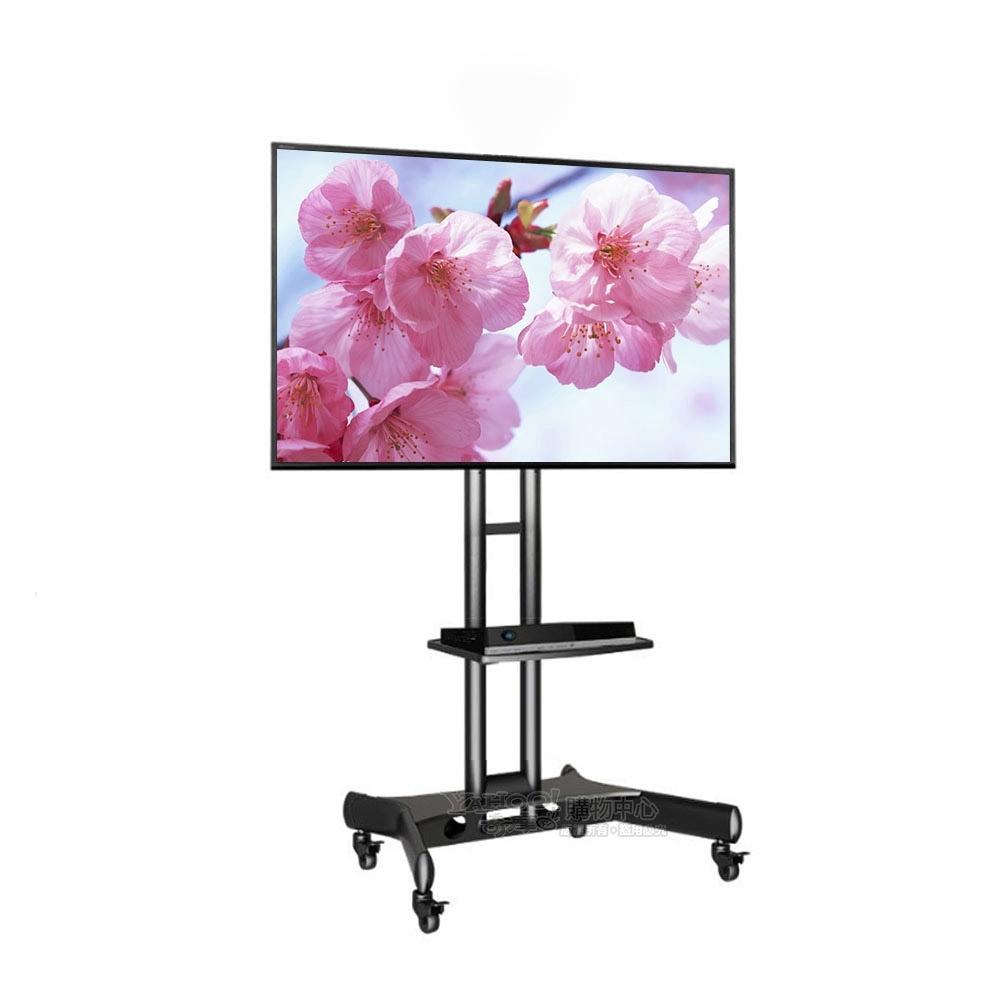NB CA55大型電視移動立架