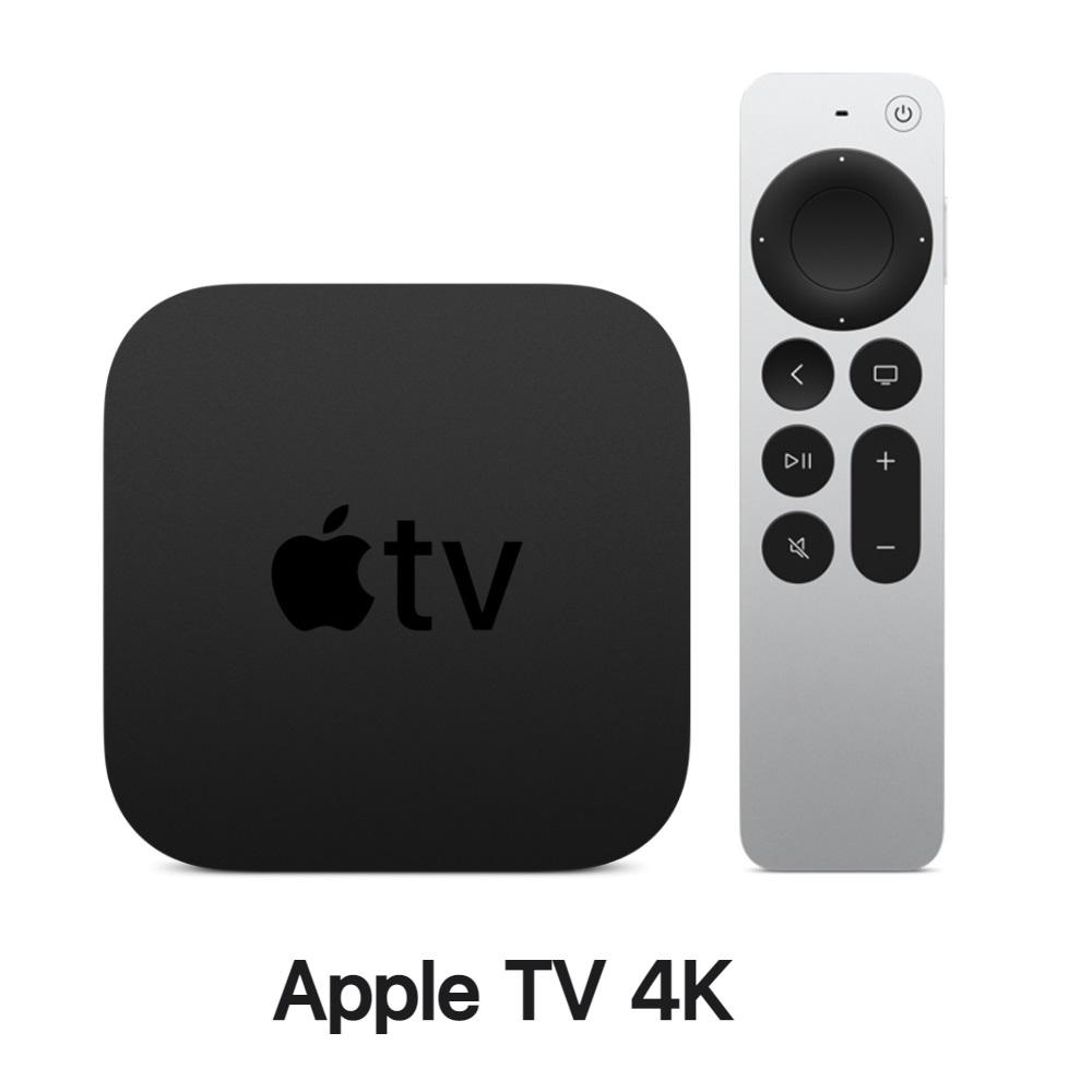2021 Apple TV 4K 32G