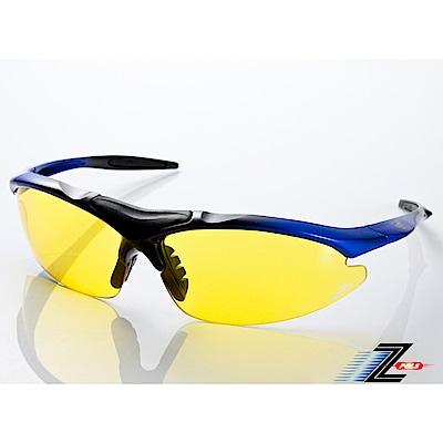 【Z-POLS】頂級TR90彈性輕量黑藍漸層 搭載PC防爆夜用黃運動眼鏡