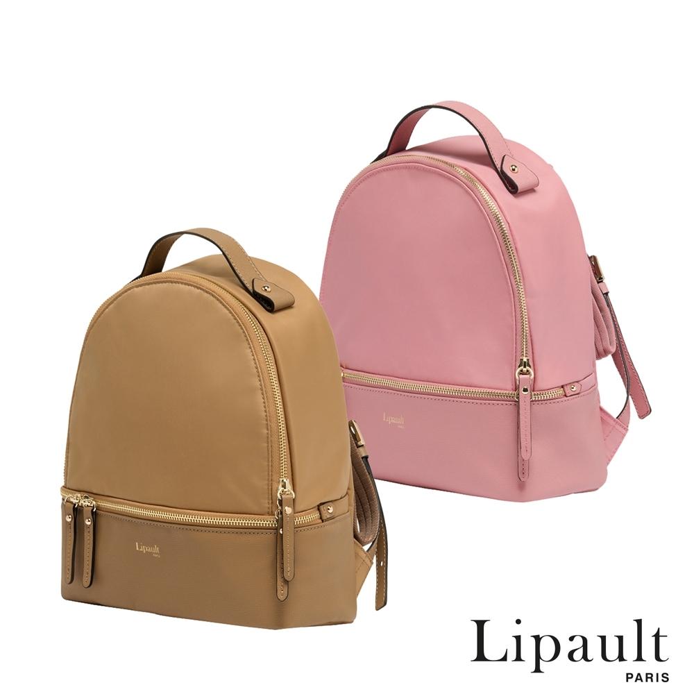 法國時尚Lipault Plume Avenue休閒後背包(兩色可選)