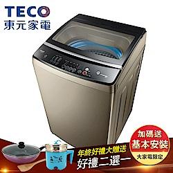 [無卡分期12期]TECO東元16KG 變頻直立式洗衣機 W1688XG