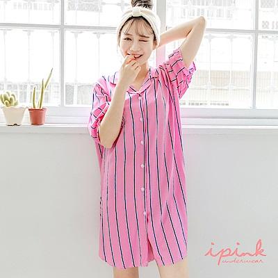 i PINK 自在生活 冰絲棉涼感襯衫居家服睡衣(粉紅藍直條)