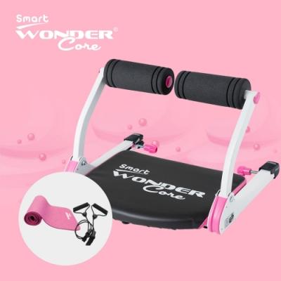 Wonder Core Smart 全能輕巧健身機「愛戀粉」三件組(含拉力繩+運動墊-粉)