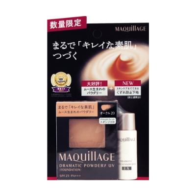 SHISEIDO資生堂 心機星魅輕羽粉餅UV(蕊)9.3g#OC20+持粧控粧前乳5ml