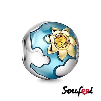 SOUFEEL索菲爾 925純銀珠飾 大陽和天空 串珠