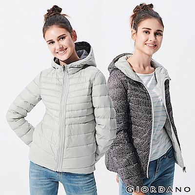 GIORDANO 女裝90%白鴨絨雙面穿可收納連帽極輕羽絨外套-99 印花/灰