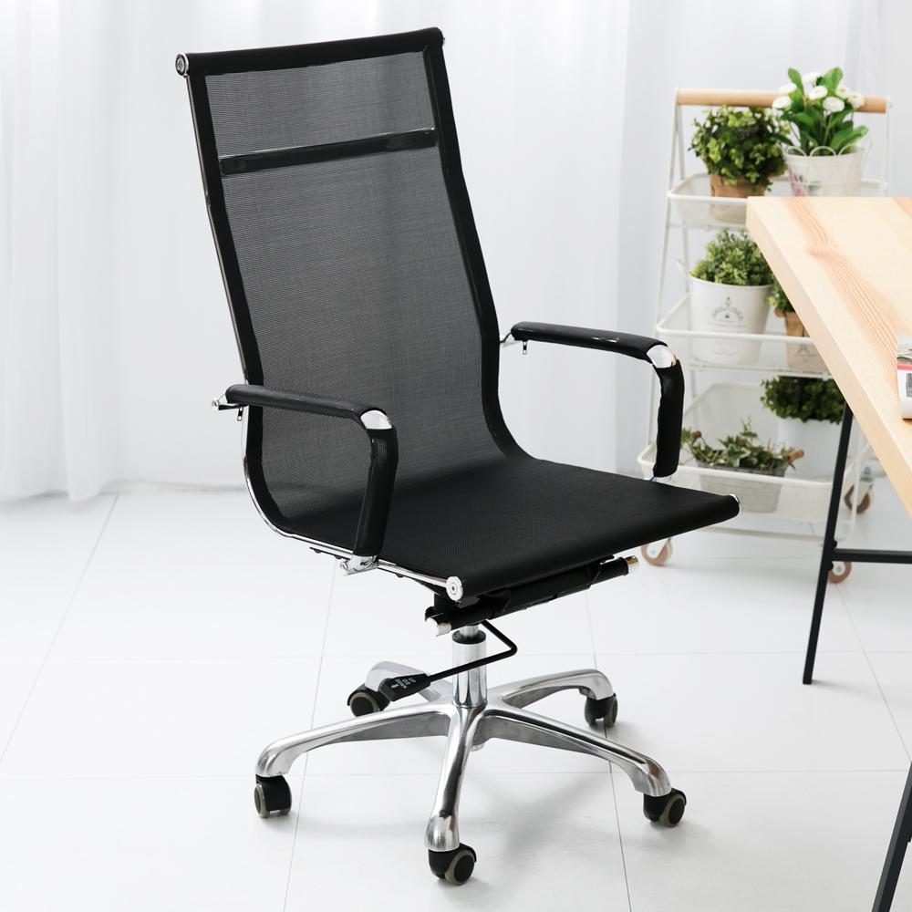 【STYLE 格調】特級全網高透氣高背主管辦公椅洽談椅(金屬耐重椅腳) @ Y!購物