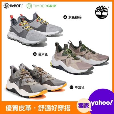 [限時]Timberland男款休閒首選休閒鞋/牛津鞋/涼鞋(7款任選)