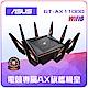 ASUS華碩 ROG Rapture GT-AX11000 Ai Mesh 三頻旗艦機皇電競WiFi路由器 分享器 product thumbnail 2