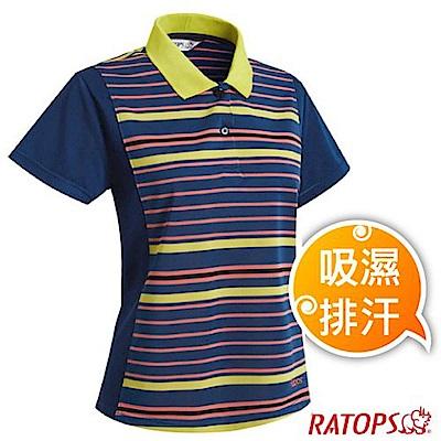 瑞多仕 女款 COOLMAX 輕量透氣短袖條紋POLO衫_DB8953
