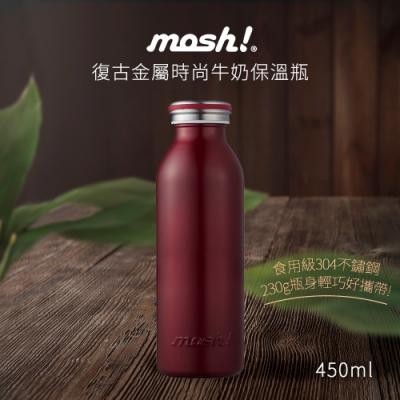 日本mosh! 金屬保溫瓶450ml(五色)