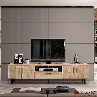 日本直人木業-EASY復古木180公分電視櫃