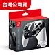 任天堂 Nintendo Switch Pro控制器《任天堂明星大亂鬥 特別版》版 product thumbnail 1
