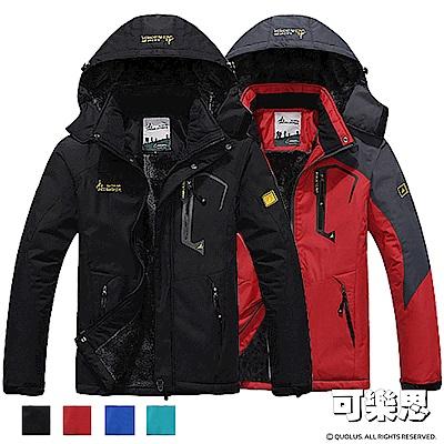 可樂思-衝鋒外套-衝鋒衣-防風外套-男生-連帽外套