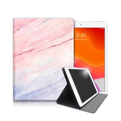VXTRA 2019 iPad 10.2吋 大理石紋糖絲質感平板皮套 立架保護殼