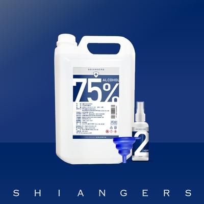 香爵 75% 酒精 食品級植物乙醇 4L桶裝*1+HDPE2號空瓶90ml*1+分裝漏斗*1