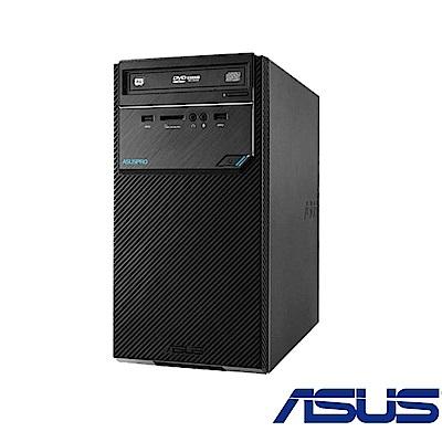 ASUS D320MT I5-7400/8G/1TB/128G/Win10