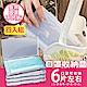 【Mr.box】攜帶型口罩收納盒4入組(加長款) product thumbnail 1