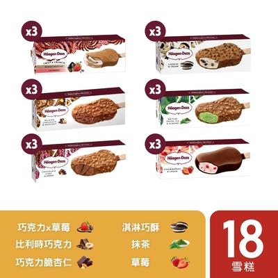 哈根達斯 雙享巧脆雪糕18入(巧克草莓/比巧榛果/巧克/抹茶/淇巧/草莓)