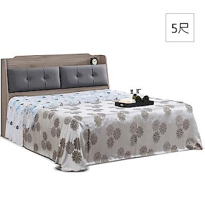 凱曼  科爾橡木色5尺收納雙人床組(床頭箱+床底)-2件式