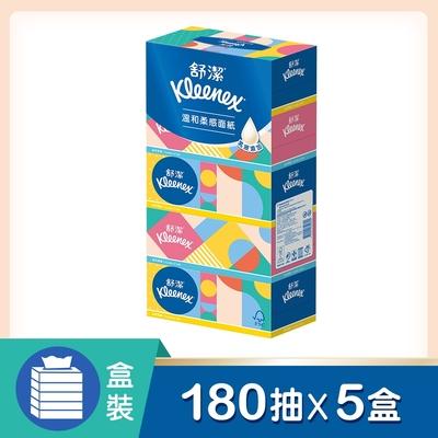 舒潔 溫和柔感盒裝面紙(180抽x5盒x10串/箱)