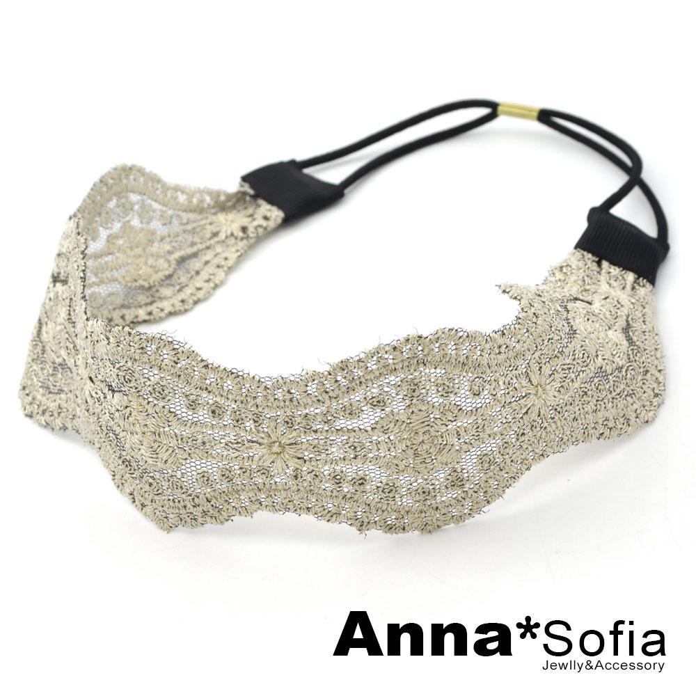【3件480】AnnaSofia 皇家蕾絲 韓式寬髮帶(魅黑-圈弧陽花)