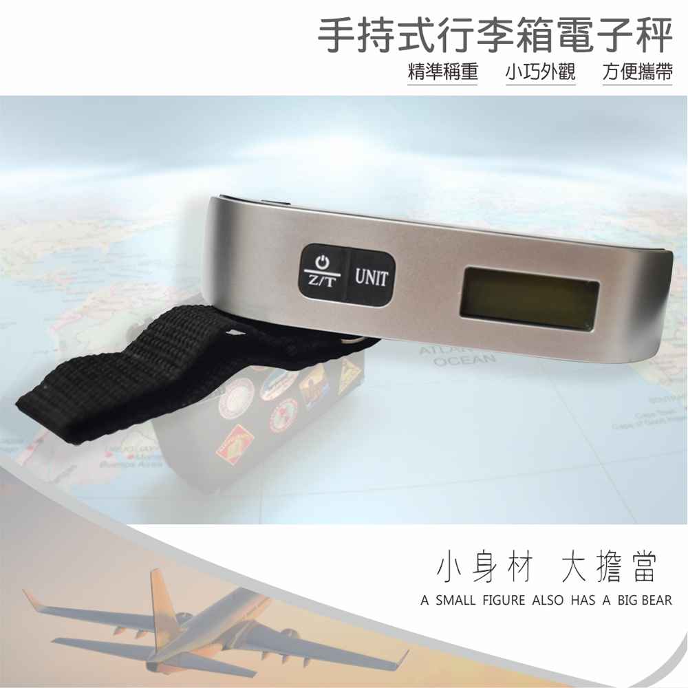 RAIN DEER 不鏽鋼行李箱電子秤