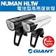 Giant Numen HL 1W 電池型前燈 product thumbnail 1