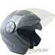 LAUS雙鏡片半罩大頭機車安全帽CA313-消光黑 (贈6入免洗內襯套) product thumbnail 1