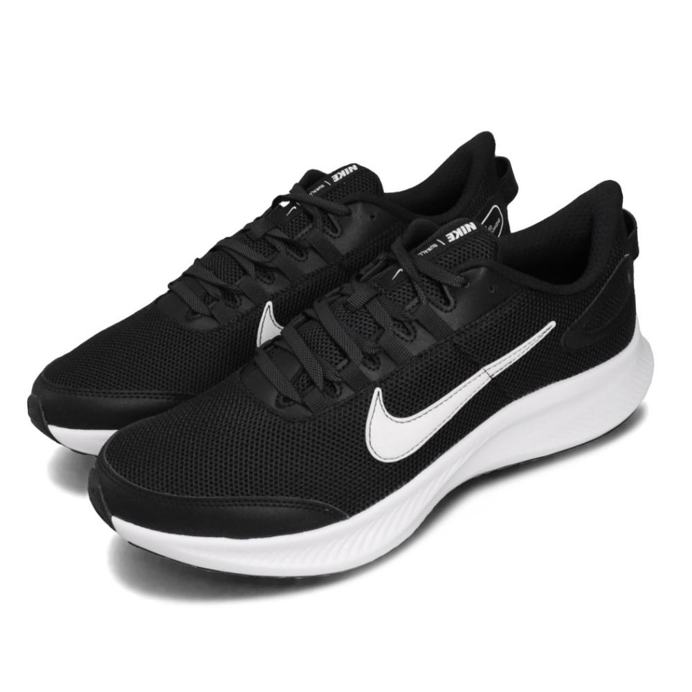 Nike 慢跑鞋 Runallday 2 運動 男鞋