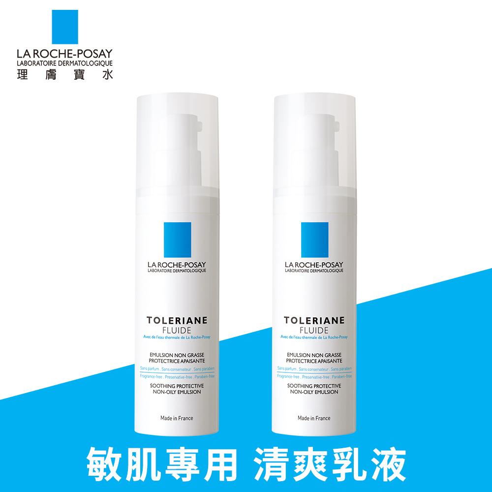 理膚寶水 多容安舒緩濕潤乳液40ml 2入組 (敏肌乳液)
