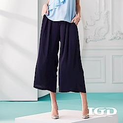 IGD英格麗 鬆緊腰九分寬褲-深藍