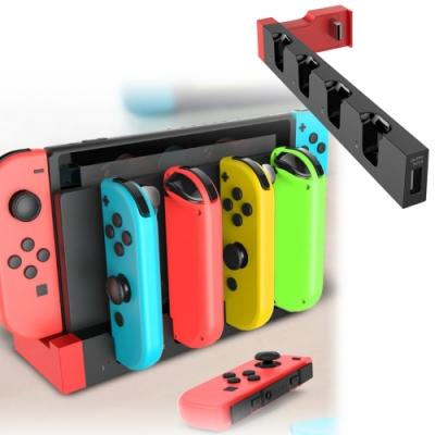 Nintendo任天堂 Switch專用 整合式Joy-Con控制器收納充電底座