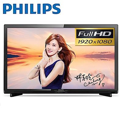PHILIPS飛利浦 24吋 液晶顯示器 視訊盒24PFH4252